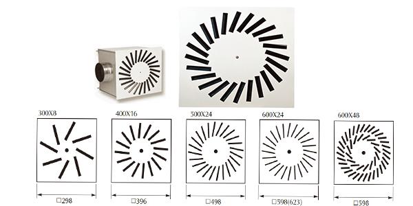 Vrtložni plafonski difuzor VPD-A